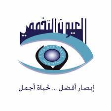 Eye Specialty Hospital